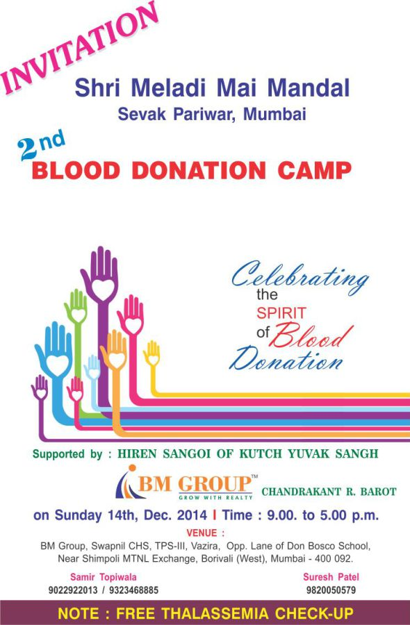 Blood Donation Camp BMRI