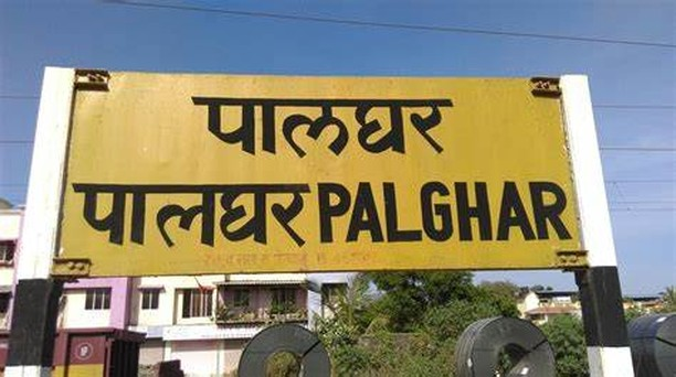 Palghar Place To Visit and An Investment Destination