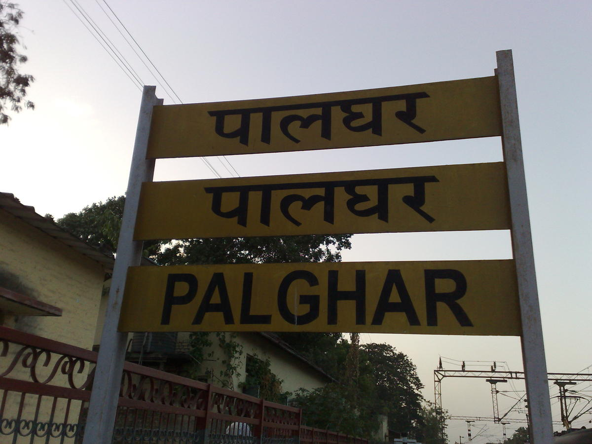 Palghar Affordable Housing Destination, Blog Pics, Article pics, Palghar pics